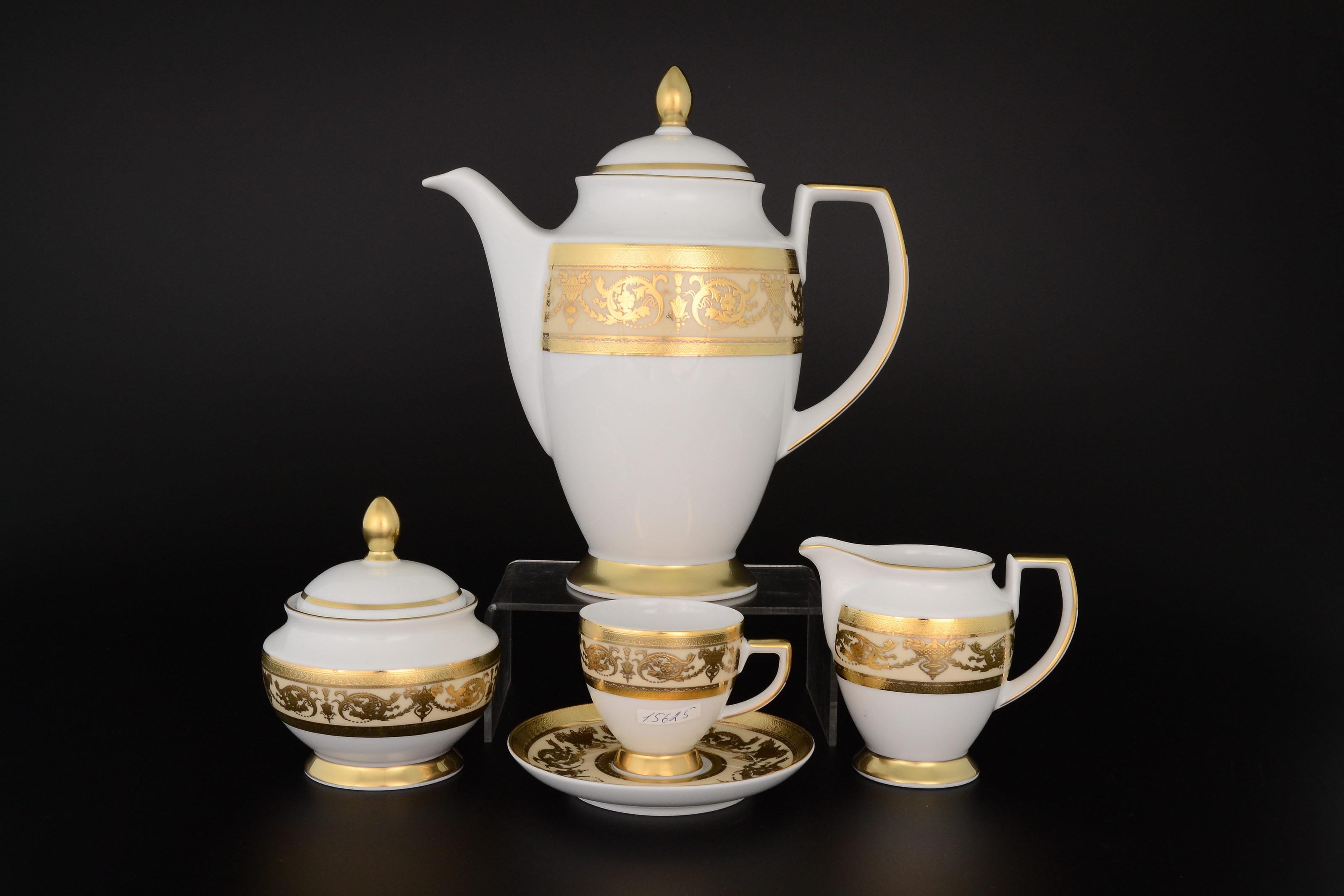 Кофейный сервиз IMPERIAL CREME GOLD