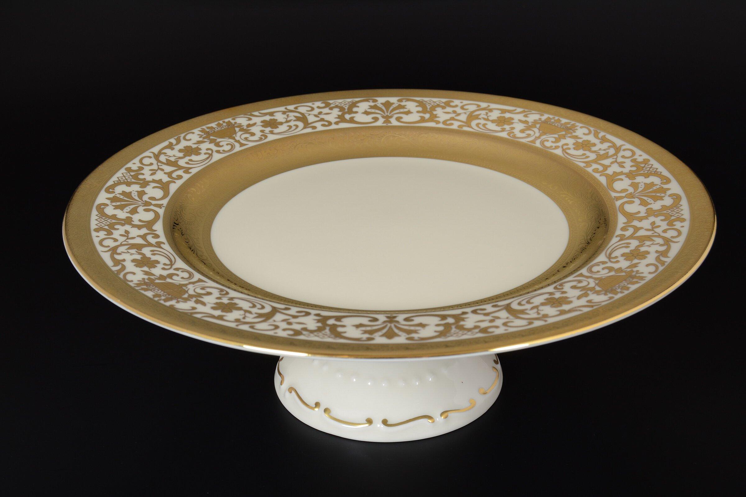 Тарелка для торта 32 см на ножке ROYAL GOLD CREAM от Falkenporzellan