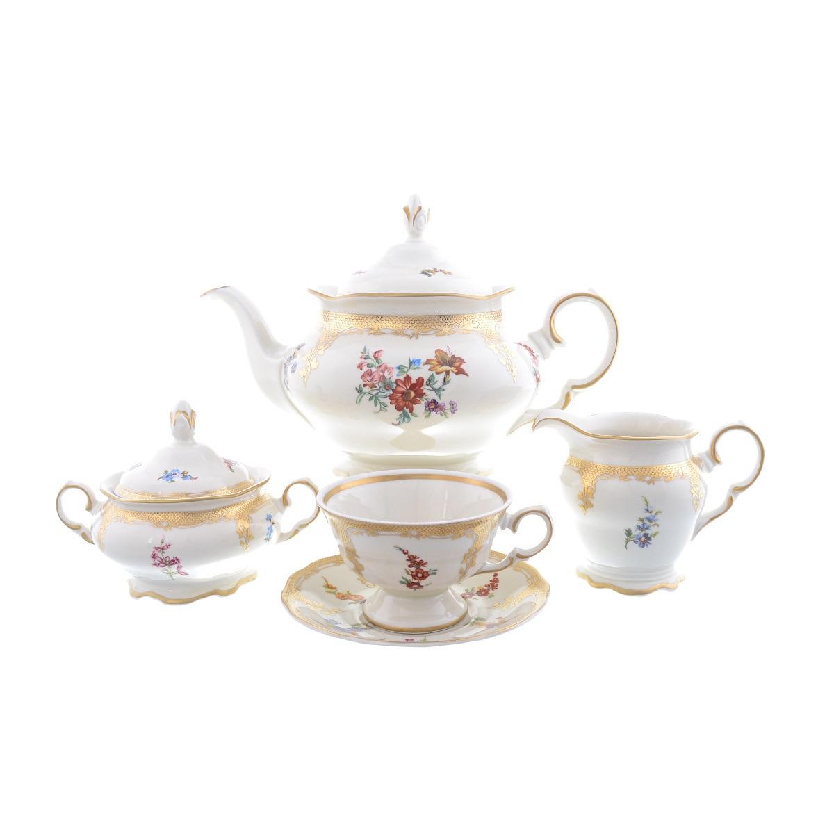 Чайный сервиз АЛЯСКА МЕЛКИЕ ЦВЕТЫ, слоновая кость, от Carlsbad на 6 персон, 17 предметов