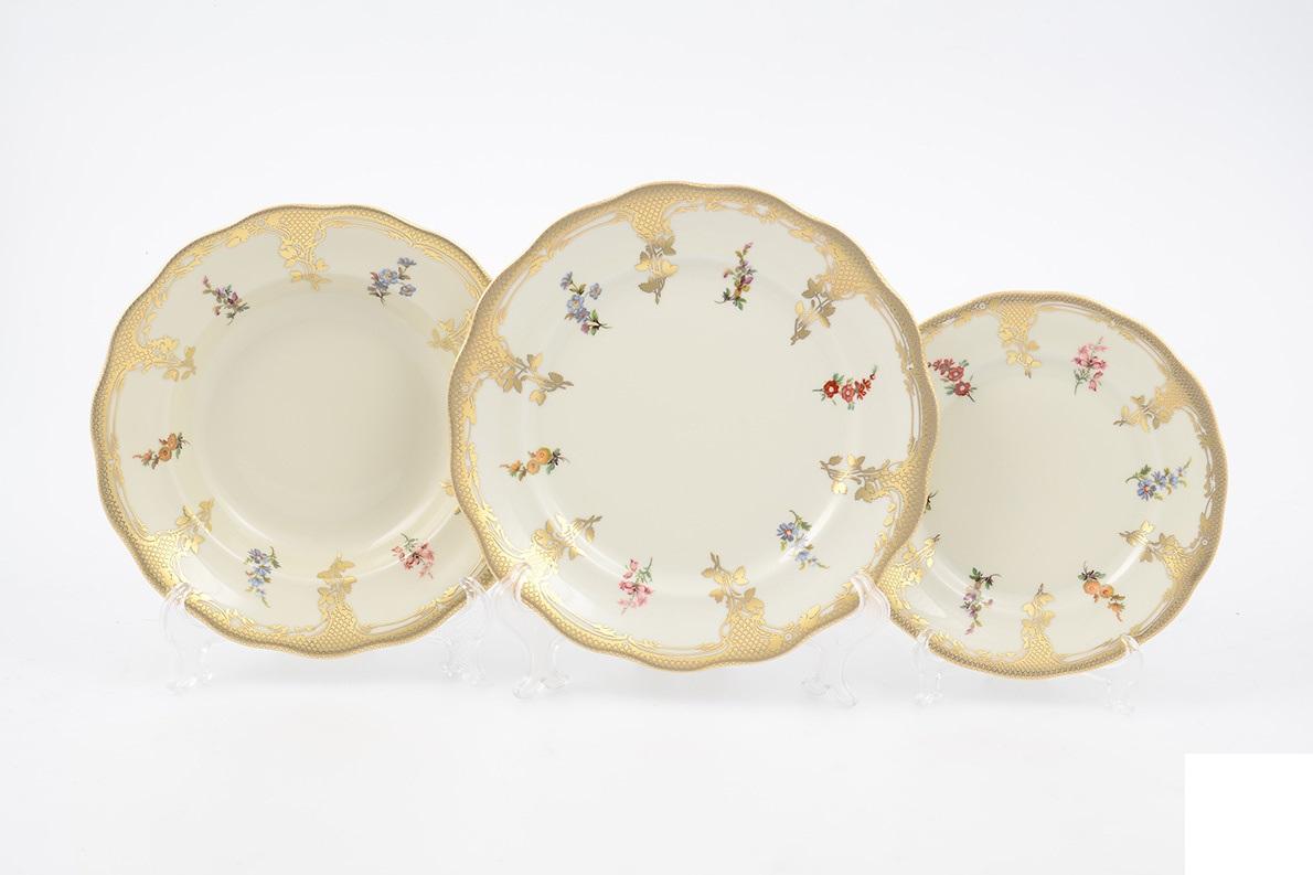 Набор фарфоровых тарелок МАРИЯ-ЛУИЗА, декор ПОЛЕВЫЕ ЦВЕТЫ, слоновая кость от Carlsbad, 18 предметов