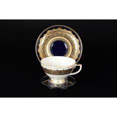 Набор чайных пар AGADIR COBALT GOLD