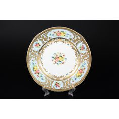 Набор тарелок 21 см VIENNA BLUE GOLD