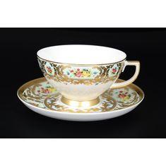 Набор чайных пар VIENNA SELADON GOLD
