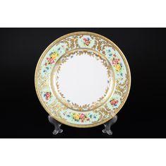 Набор тарелок 26.5 см VIENNA SELADON GOLD