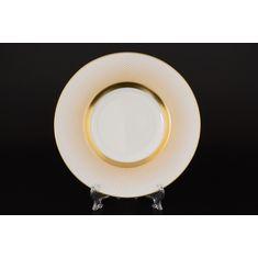Набор тарелок 22 см RIO WHITE GOLD