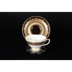 Набор чайных пар 220 мл AGADIR BROWN GOLD