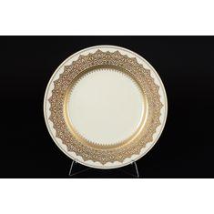 Набор тарелок AGADIR BROWN GOLD
