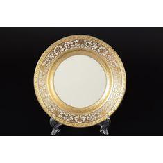 Набор тарелок 17 см ROYAL GOLD CREAM