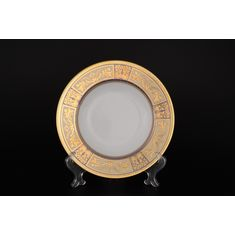 Набор тарелок глубоких 22 см DIADEM VIOLET CREME GOLD