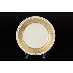 Набор тарелок 21 см AGADIR BROWN GOLD