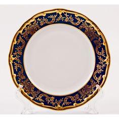 Набор тарелок 24 см ЮВЕЛ КОБАЛЬТ