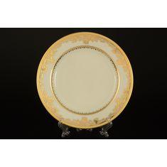 Набор тарелок 20 см CREAM GOLD 9077