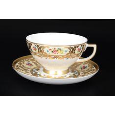Набор чайных пар VIENNA CREME GOLD
