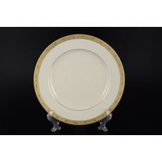 Набор тарелок 27 см CREAM GOLD 3064 от Falkenporzellan