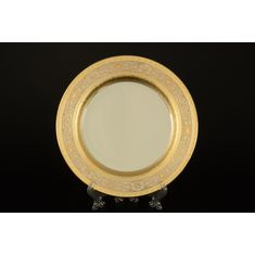 Набор тарелок 20 см ROYAL GOLD CREAM