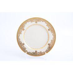 Набор тарелок 27 см CREAM GOLD 9077
