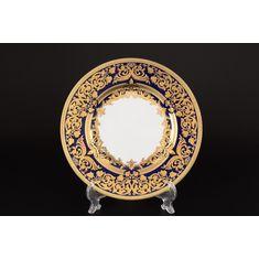 Набор тарелок 23 см  NATALIA COBALT GOLD