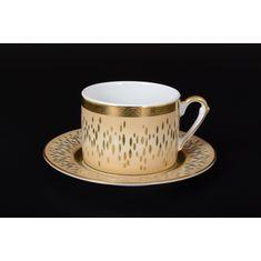 Набор чайных пар RIALTO CREME GOLD