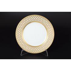 Набор тарелок 21 см VALENCIA CREME GOLD