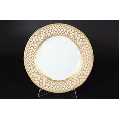 Набор тарелок 27 см VALENCIA CREME GOLD