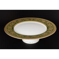 Тарелка для торта на ножке IMPERIAL GREEN GOLD от Falkenporzellan