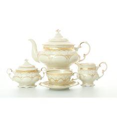 Чайный сервиз СОНАТА, декор ЗОЛОТЫЕ УЗОРЫ 2517, фарфор цвета слоновой кости, от Leander