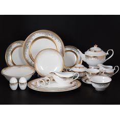Столово-чайный сервиз ВИОЛЕТТА от Royal Classics