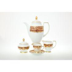 Кофейный сервиз NATALIA BORDEAUX GOLD от Falkenporzellan