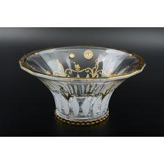 Фруктовница WELLINGTON от Bohemia, богемское стекло