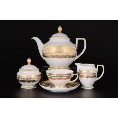 Чайный сервиз DIADEM CREME GOLD от Falkenporzellan на 6 персон, 17 предметов