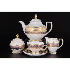 Чайный сервиз DIADEM VIOLET CREME GOLD от Falkenporzellan