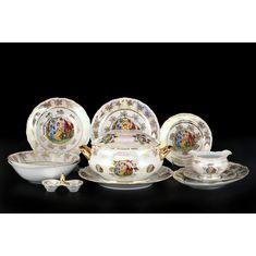 Столовый сервиз МАГНОЛИЯ, МАДОННА ПЕРЛАМУТР от Queens Crown (Prince Porcelain) на 6 персон, 27 предметов