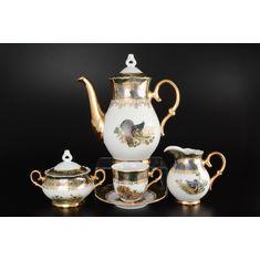 Кофейный сервиз МАГНОЛИЯ, ОХОТА ЗЕЛЕНАЯ от Queens Crown (Prince Porcelain) на 6 персон, 17 предметов