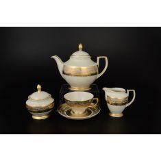 Чайный сервиз CREAM GOLD 9320 от Falkenporzellan