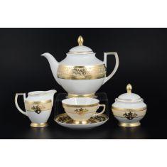 Чайный сервиз ALENA 3D CREME GOLD CONSTANZA