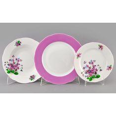 Фарфоровые тарелки МЭРИ-ЭНН, декор - СИРЕНЬ, от Leander на 6 персон, 18 предметов