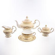 Фарфоровый чайный сервиз от Royal Classics на 6 персон, 15 предметов