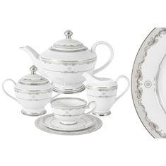 Чайный фарфоровый сервиз КОРОНА (серебро) от Midori на 6 персон, 23 предмета