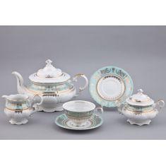 Чайный сервиз НАЦИОНАЛЬНЫЕ ТРАДИЦИИ (National Traditions) 238B