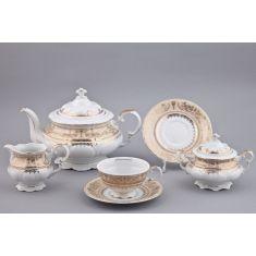 Чайный сервиз НАЦИОНАЛЬНЫЕ ТРАДИЦИИ (National Traditions) 238C от Rudolf Kampf