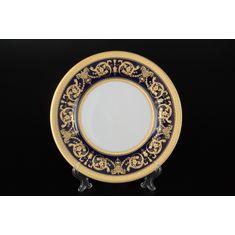 Набор тарелок 21 см IMPERIAL COBALT GOLD от Falkenporzellan