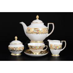 Чайный сервиз VIENNA CREME GOLD от Falkenporzellan